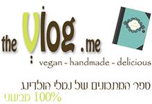Vlog_Logo_220